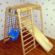 Детский спортивный комплекс для дома Малыши