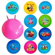 Мяч для фитнеса гири,  с рожками,  с пупырышками 45см, 55см,  65 см Цвета