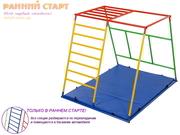Детский спортивный комплекс Ранний старт.